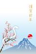 白蛇と富士山/年賀状