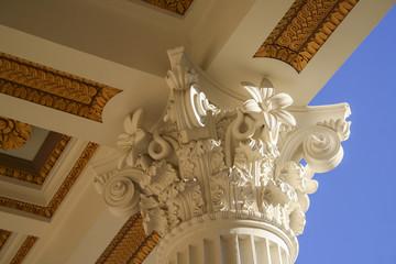 Detail of a Corinthian Capital Column