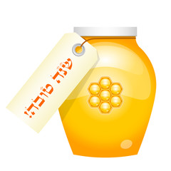 "Vector illustration of honey with ""Happy new year"" label (hebrew"