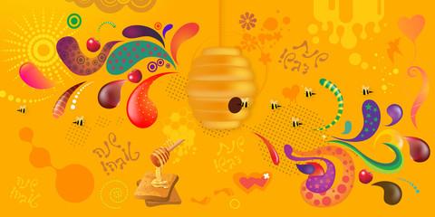 Abstract Background Shana Tova