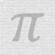 Kreiszahl, Pi, Hintergrund, Mathematik, Zahlen, Zeichen, Symbol