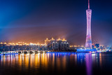 skyline of city at night - Fine Art prints