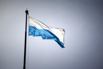 Nuremberg flag