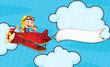 monkey in airplane.