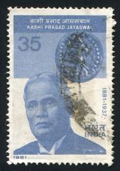 Kashi Prasad Jayaswal