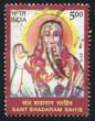 Shadaram Sahib