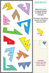 Visual math puzzle: Match the shapes to make 6 triangles