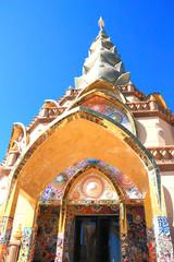 Wat Phra Dhat Phakaew