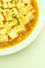 Chinese Sichuan  food  call Mala Tofu