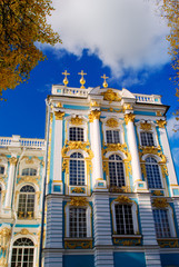 Pushkin's palace in Tsarskoe selo in autumn
