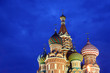 Domes of St. Basils cathedral on Red Square at night in Moscow,