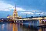 Fototapeta kapitał - Moskwa - Przystań
