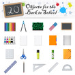 20 Objects for the Back to school