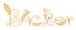 Bäcker, Brot, Mehl, Getreide, Logo, vector