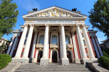 Sofia, Bulgaria - Ivan Vazov national theater