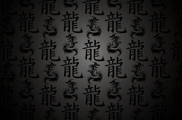 charcoal Japan/China elements wallpaper