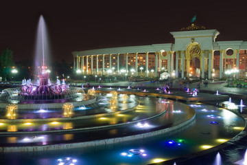 Fountain in National Park of Almaty