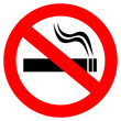 No smoking vector sign