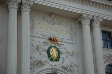 Quartier de la Hofburg (Vienne)
