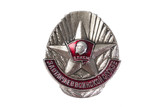 soviet army komsomol member badge macro view