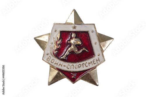 "Sign ""the soldier -sportsman"" of the Soviet Army"