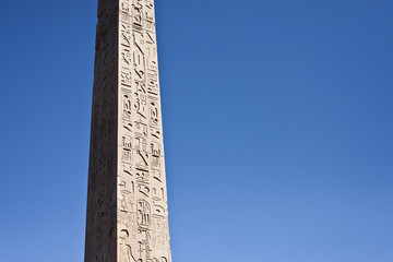 Obelisk close up