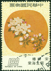 stamp printed in Taiwan shows Chinese painting of flower