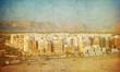 Vintage image of Shibam, Hadhramaut province, Yemen.
