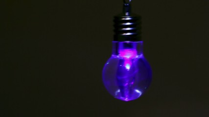 Color light lamp blinks and sways