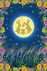 十五夜(満月/餅つきうさぎ/花のフレーム)