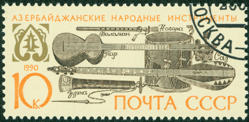 stamp printed in USSR shows Azerbaijani folk musical instruments