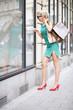 Geschäftsfrau beim Shoppen