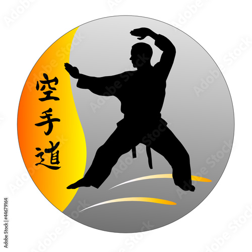 kampfsport - karate do - 12