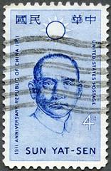 USA - 1961: shows portrait of Sun Yat-sen (1866-1925)
