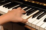 Mano sul pianoforte