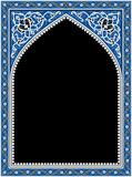 Ahiar Floral Frame