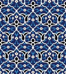 Ahiar Floral Seamless Pattern