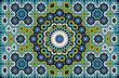 Rashid Complex Ornament
