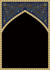 Traditional Arab Floral Frame