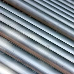 Iron bars set at a diagonal slant
