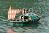 Fishing boat in the Ha Long Bay