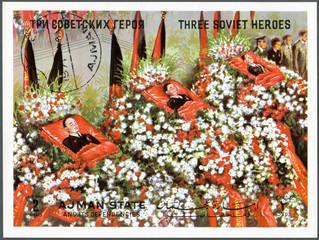 AJMAN - 1971: shows Three Soviet Heroes