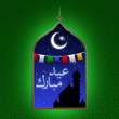 Ramadan Eid Window