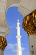 heikh Zayed Mosque in Abu Dhabi,