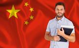 Fototapety Chinese language