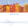 winter city, New Year, vector illustration