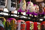 Fototapeta papier - japonia - Inne Przedmioty
