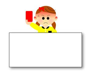 レッドカード 女性