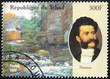 Strauss Stamp