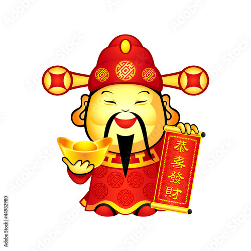 Cai Shen, the Chinese god of Prosperity, a New Year symbol